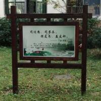 花草牌 温馨提示 小草牌 责任管理公示牌 指示牌 河道管理牌