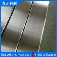钢联 不锈钢扁钢 定制304不锈钢扁钢 厂家直销