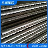 钢联 不锈钢波节管 定制304不锈钢波节管 厂家直销
