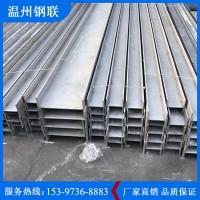 钢联 不锈钢槽钢 定制304不锈钢槽钢 钢材厂家直销