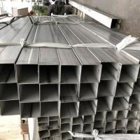 新正力厂家批发不锈钢方管 矩形管 现货多 规格全