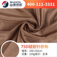 供应制作防滑涤纶硅胶针织布 帐篷箱包弹力滴塑硅胶网布