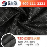 新款全涤纶滴塑硅胶针织布 汽车坐垫防滑布料 宠物垫子滴胶布