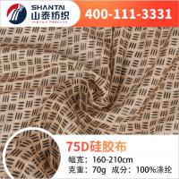 防滑硅胶塑胶医疗护具面料 锦纶莱卡滴胶布 沙发坐垫止滑布料