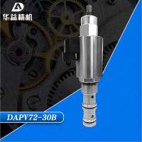 盾安高性能液压螺纹插装阀  厂家直销 比例流量阀