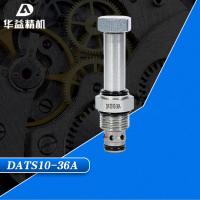 DATS10-36电比例先导式减压溢流阀 碳钢螺纹减压溢流阀