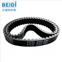 耐磨单面齿轮口罩机皮带厂家 2405M一次性口罩输送环形皮带