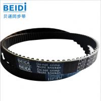 口罩机传送件橡胶同步带 HTD425-5M圆弧齿轮口罩机皮带