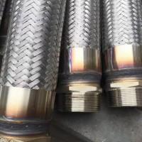 钢联 不锈钢金属软管 进口不锈钢 定制不锈钢制品 厂家直销