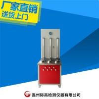 YT080C型土工膜渗透系数测定仪(水利)  际高