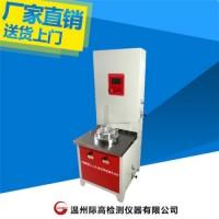 YT080型土工合成材料耐静水压测定仪  际高