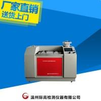 YT090S型全自动排水板通水量仪  际高