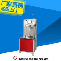 YT090型排水板通水量仪  际高
