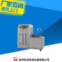 YT7040-II型塑料脆性温度试验机  际高