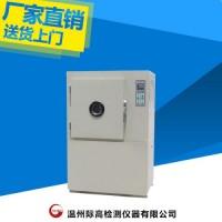 YG1401A型热老化试验箱  际高