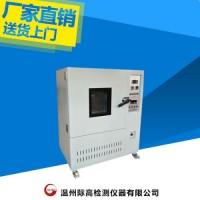 YG1406A型换气式热老化试验箱  际高