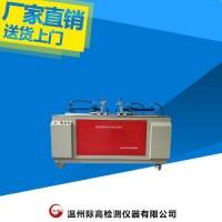 JG010S型橡胶密封带夹持性能试验装置  际高