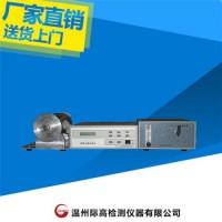 YT3500型炭黑含量测试仪  际高