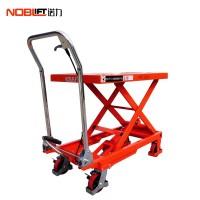 宁波诺力手动平台车移动液压升降工作台小型脚踏式工作平台车