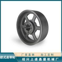 欧式皮带轮 优质锥套皮带轮 欧式锥套皮带轮型号