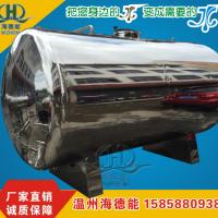 海德能8吨 304不锈钢L卧式无菌罐内外抛光如镜面卫生级