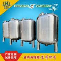 海德能2-3吨无菌净化纯水箱无菌罐材质不锈钢内外抛光