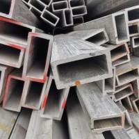 新正力不锈钢无缝方管无缝矩形管 环保耐腐蚀 质量保证