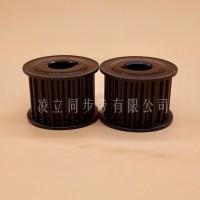 高品质同步带轮 传动件同步带轮 工业同步带轮组 皮带轮厂家定
