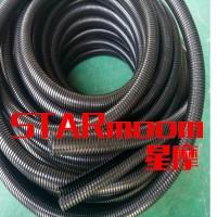 双拼阻燃尼龙软管厂家,双层开口塑料穿线管