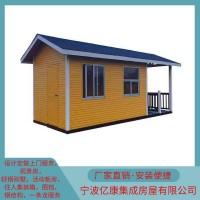 余姚活动房 活动板房 隔墙 围挡 移动房 住人集装箱