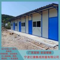 江北 镇海彩钢活动板房 彩钢板房 彩钢活动房安装制作安装