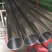304不锈钢卫生管 洁净食品不锈钢管