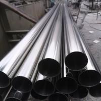 新正力生产路障机升降柱专用不锈钢管 不锈钢路桩管