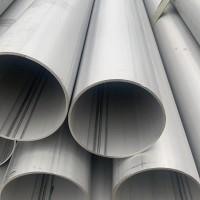 等离子在线全自动工业焊管,一条直缝大口径焊管