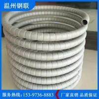 温州钢联订做 不锈钢异型管 盘管 不锈钢管 多型号不锈钢管