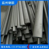 温州钢联订做 不锈钢异型管 不锈钢椭圆管异型管 多型号定制