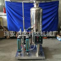汽水混合机碳酸含汽饮料混合机汽水鸡尾酒混合器