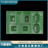 PVC塑料泡壳食品盒彩色底衬 塑料吸塑包装