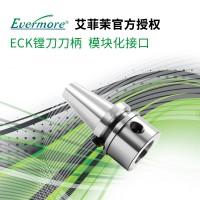 台湾艾菲茉ECK镗刀柄BT柄BT30-ECK0-60数控刀柄