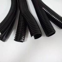 供应AD25.8尼龙阻燃双拼波纹管 开口软管