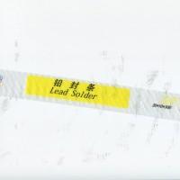 多色风叶印刷PE袋 透明印刷PE袋 可定制印LOGO薄膜袋