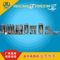 医疗器械全自动二级反渗透超纯去离子水设备加EDI注射用水设备