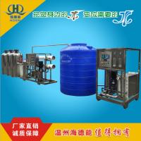 电镀电泳电池化工时产5吨全自动反渗透加EDI超纯去离子水设备