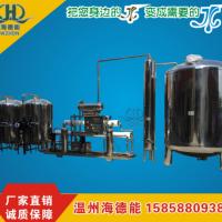 全自动全不锈钢时产10吨矿泉水山泉水处理生产线制造设备