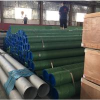 浙江万圣特钢 专业生产不锈钢无缝钢管  不锈钢换热管