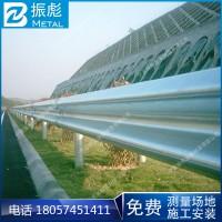 高速公路波形护栏板防撞热镀锌省道波形护栏波形护栏生产厂家