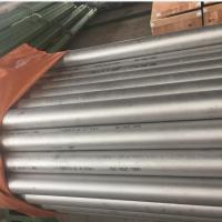 专业生产不锈钢无缝钢管  不锈钢换热管 锅炉管 非标厚壁管