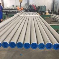 专业生产不锈钢换热管 可定制规格