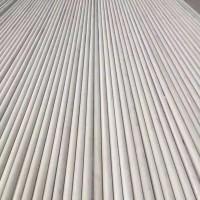 专生产不锈钢换热管 无缝钢管 非标厚壁管 可定制规格