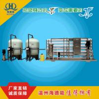 海德能时产25吨全自动反渗透纯净水设备机系统前处理FRP